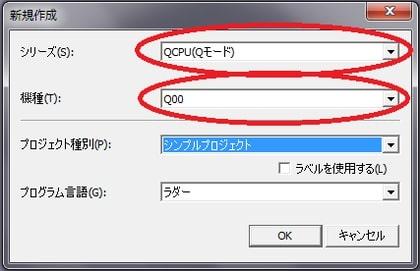 CPUの選択