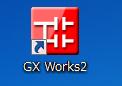 GX-Works2アイコン